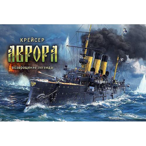 """Посещение крейсера """"Аврора"""""""